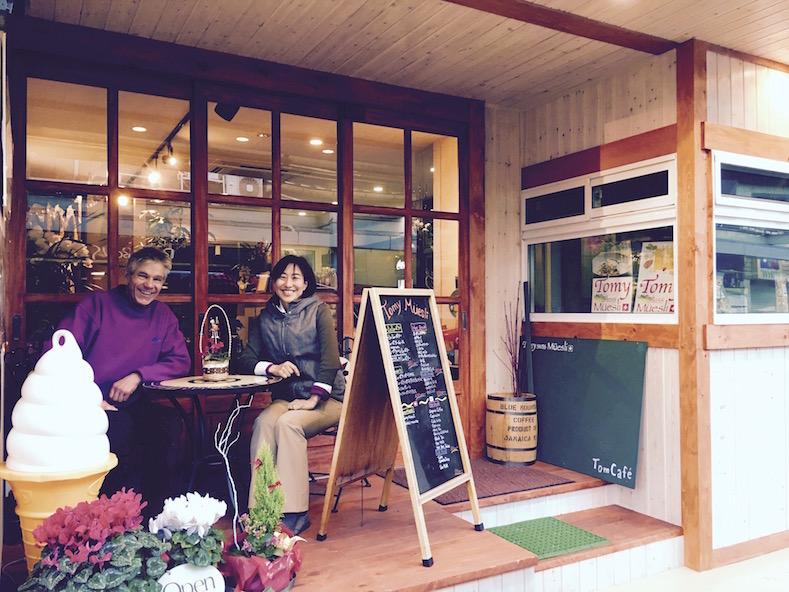 トミィミューズリー&カフェ