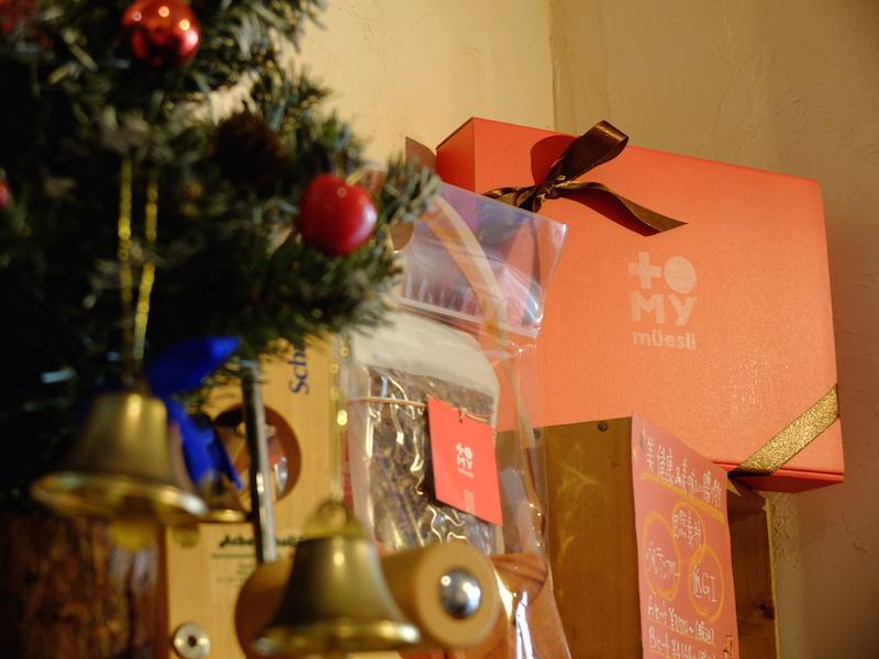 クリスマスギフト、ミューズリー